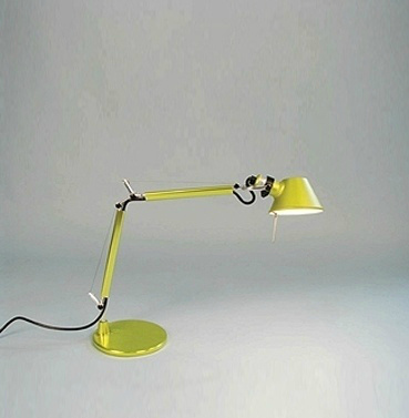 Brighten up your desk with a yellow lamp